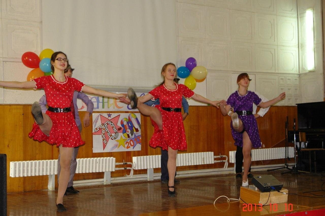 Апскирт в танцах на сцене
